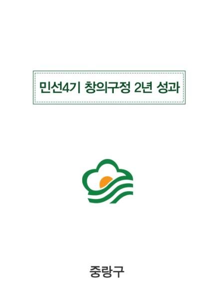 2008년 구정백서